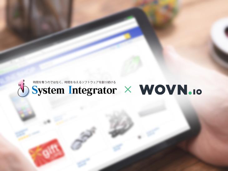 システムインテグレータWOVN.io